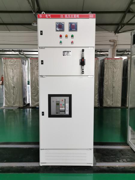 锦州GGD交流低压配电柜